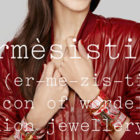 hermesistible_cover