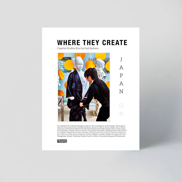 frame-publishers-where-they-create-japan-creative