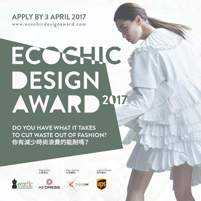 EcoChic Design Award 2017_SQUARE POSTER_for social media