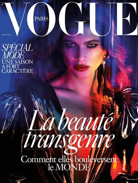 Valentina Sampaio Vogue Paris (cover)
