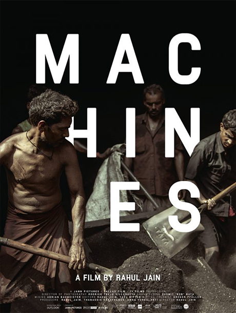 machines cover